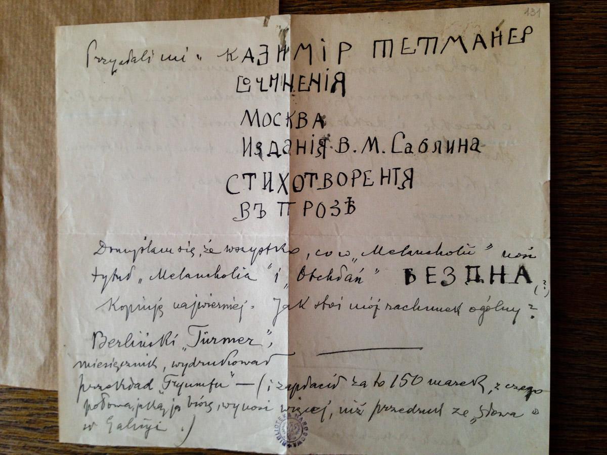 Kazimierz Przerwa Tetmajer Aktualności Bn Biblioteka