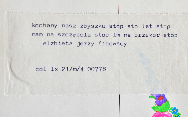 10 Rocznica śmierci Jerzego Ficowskiego Aktualności Bn
