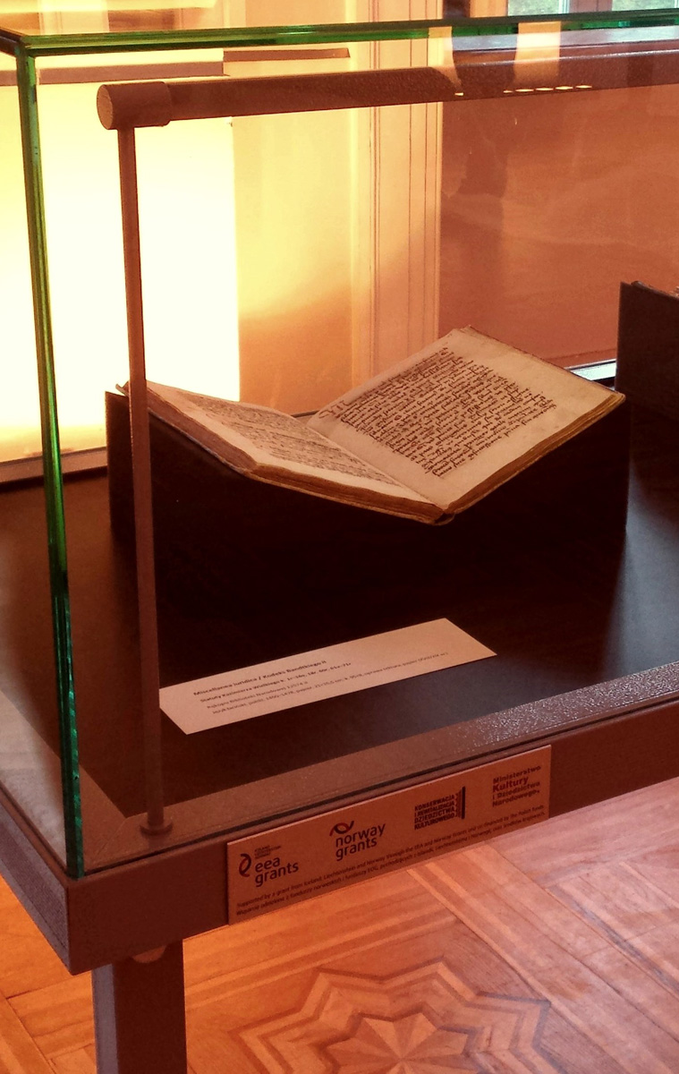 The Statutes of Casimir the Great were presented within the series The First/The Oldest. The books held in the collections of the National Library are 15th-century copies - the originals have not survived until today.