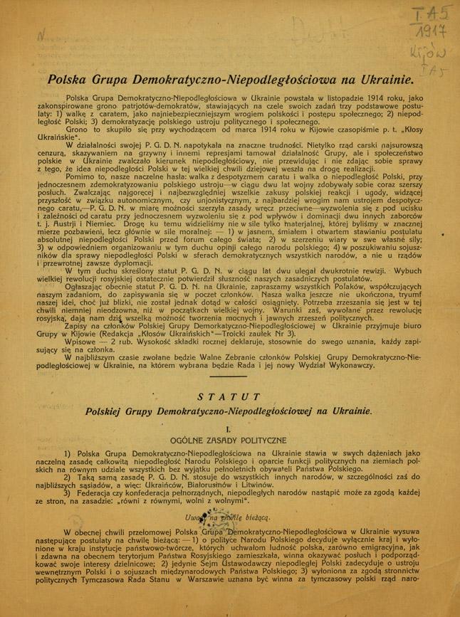 96a8a35cec Polska Grupa Demokratyczno-Niepodległościowa na Ukrainie.  Inc.   Polska  Grupa Demokratyczno